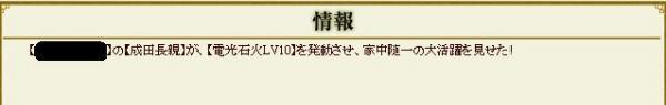 成田_convert_20111110100509