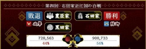 豊臣・黒田_convert_20111116163548_convert_20111116163800