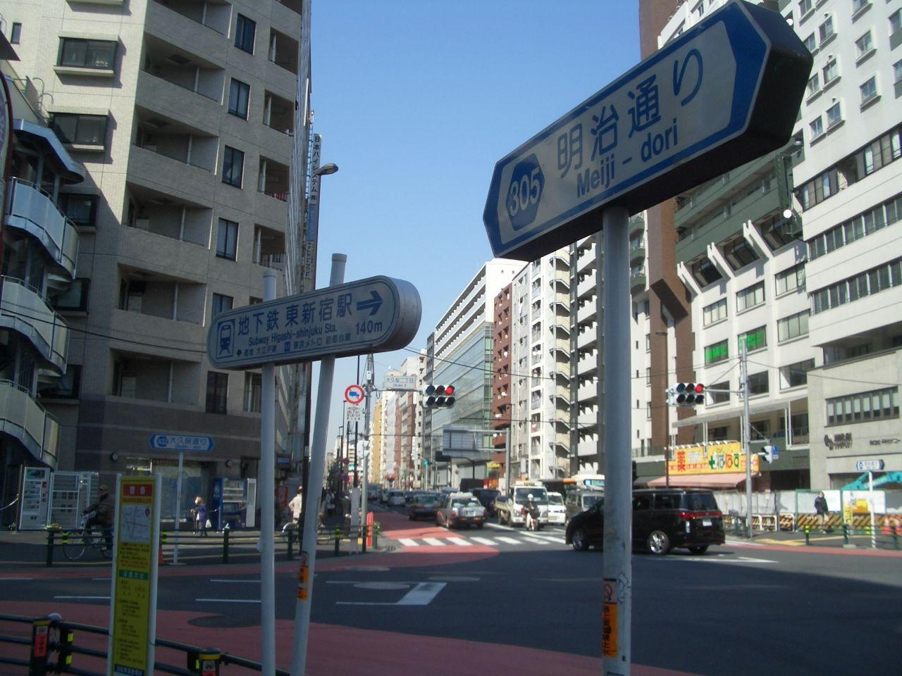 東京都新宿区で立ちんぼを探している男性へ
