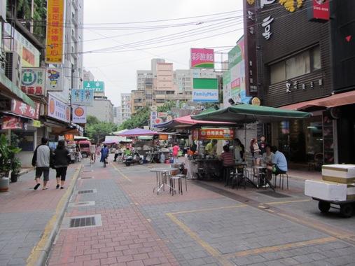 taiwanbreakfast
