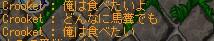 2014y01m09d_230940740.jpg