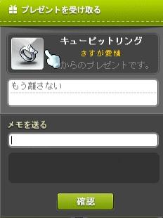 2014y01m19d_214136952.jpg