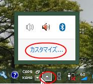 toke-1