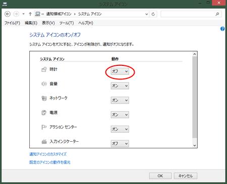 toke-11