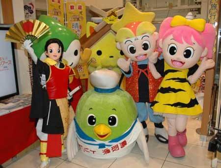 中国5県への観光を呼び掛けるゆるキャラ