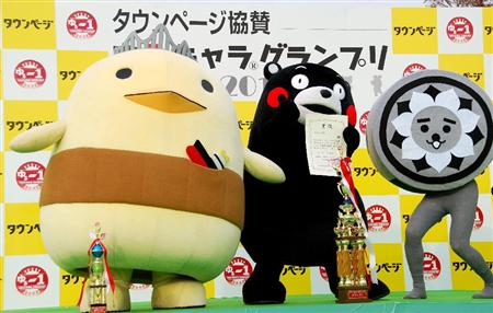「ゆるキャラグランプリ」で1位のくまモン(中央)、2位のバリィさん(左)、3位のにしこくん=埼玉県羽生市
