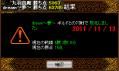 2011111607451529e.png