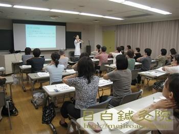 朝日カルチャー横浜教室にて