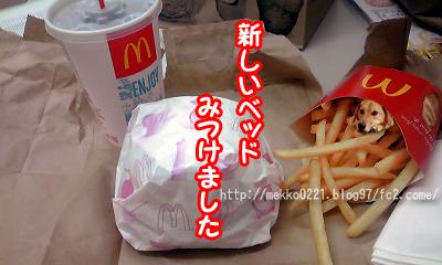 mac may3