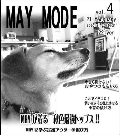 maymode.jpg
