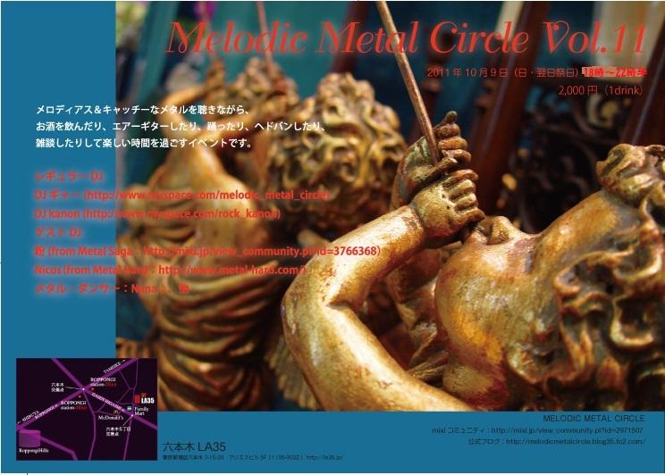 MMC11N.jpg