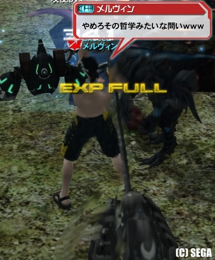 004_20120824125743.jpg