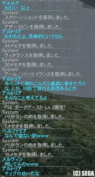 005_20120824130235.jpg