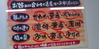 20110918231334.jpg