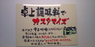 20110918231351.jpg