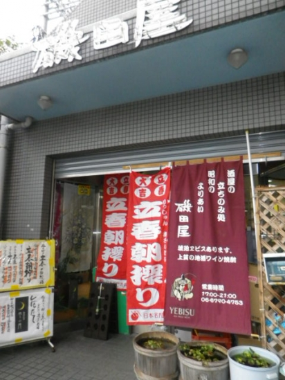 IMGP5006.jpg