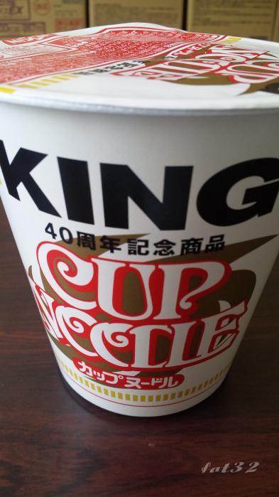 cupnoodle-king01-20120203.jpg