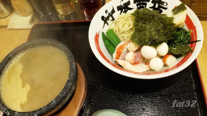 kanitsukered01-20111104.jpg