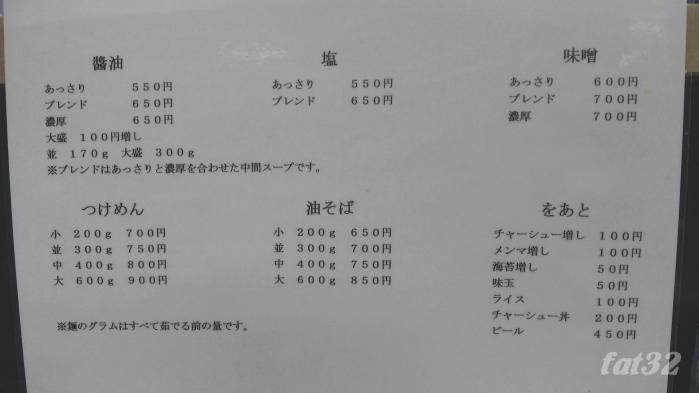 menu20111027.jpg