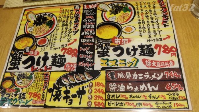 menu20111104_20111105015646.jpg
