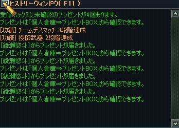 ぷれ3 2