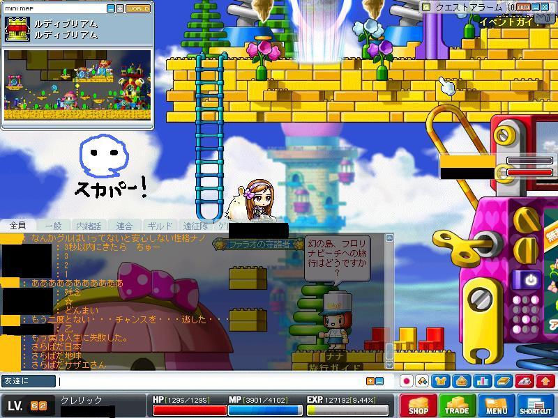 Maple100609_223858.jpg