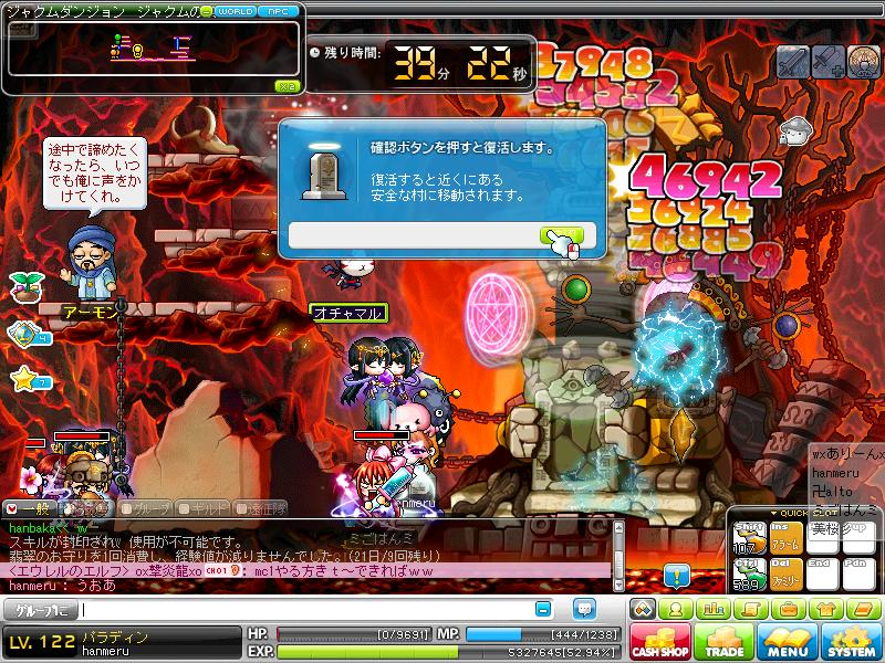 Maple111023_140636.jpg