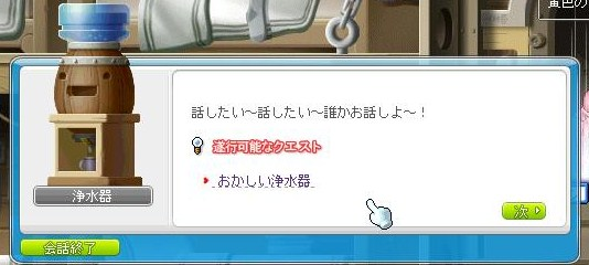 Maple111029_214442.jpg