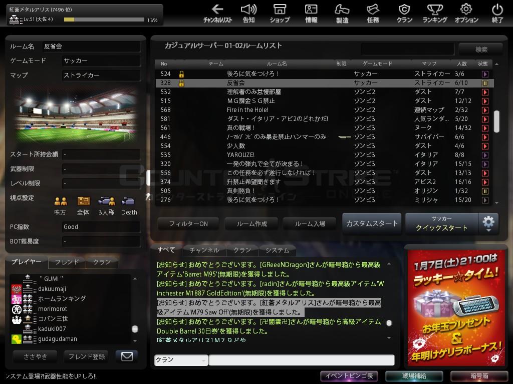 Snapshot_20120106_2053280.jpg
