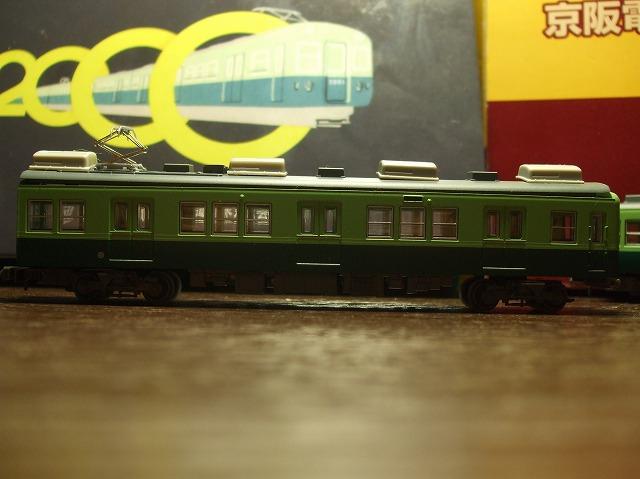 京阪2600系5
