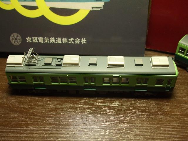 京阪2600系4