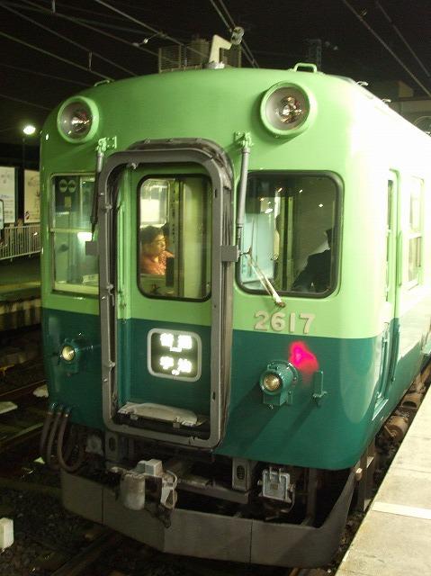 京阪2600系51