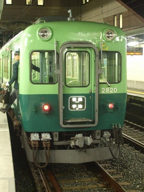 京阪2600系50