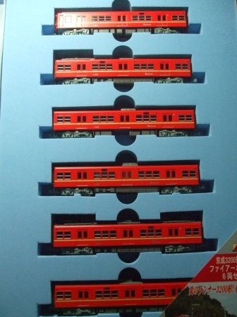 京成3200形2