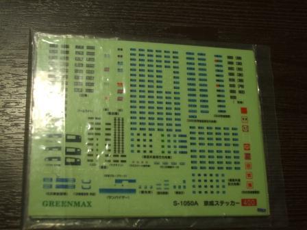 京成3200形12