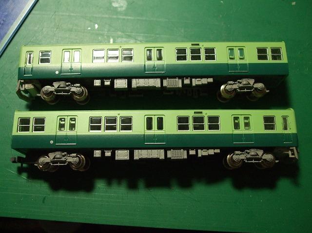 京阪2600系53