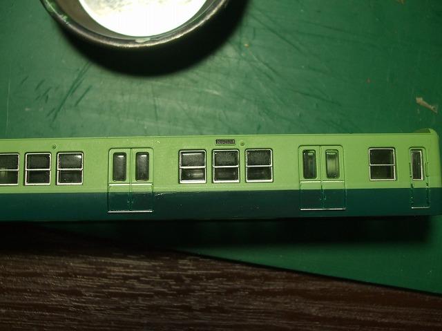 京阪2600系55