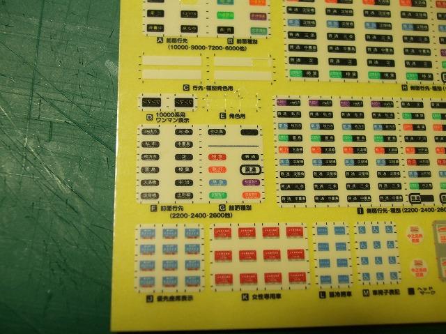 京阪2600系58