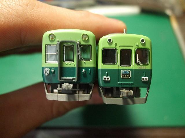 京阪2600系45