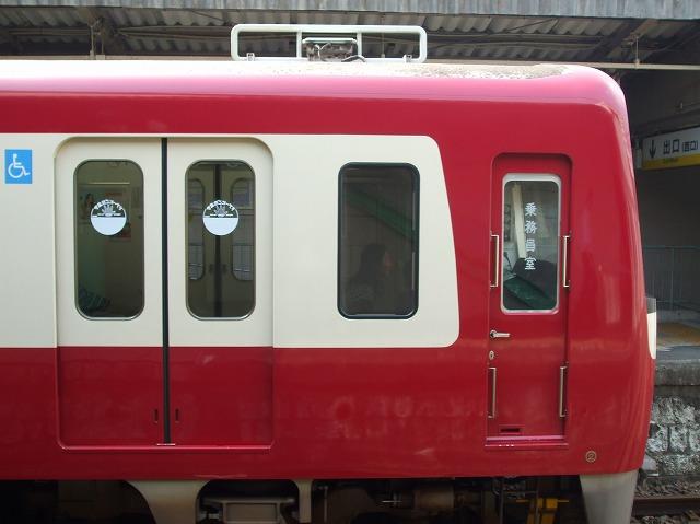 京急600形47