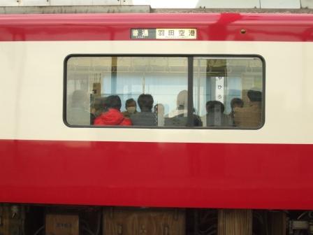 京急600形48