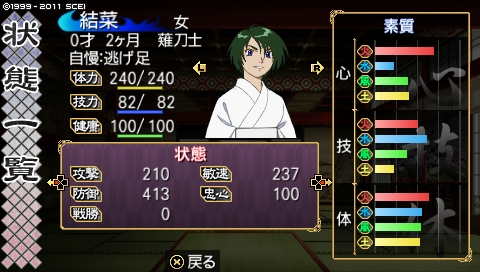oreshika_0167_201401292106081b7.jpeg