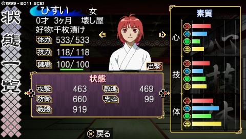 oreshika_0212_2014012920480959b.jpeg