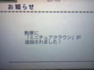 2012-07-21_18-11-00_706.jpg