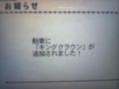 2012-07-27_22-18-26_933.jpg