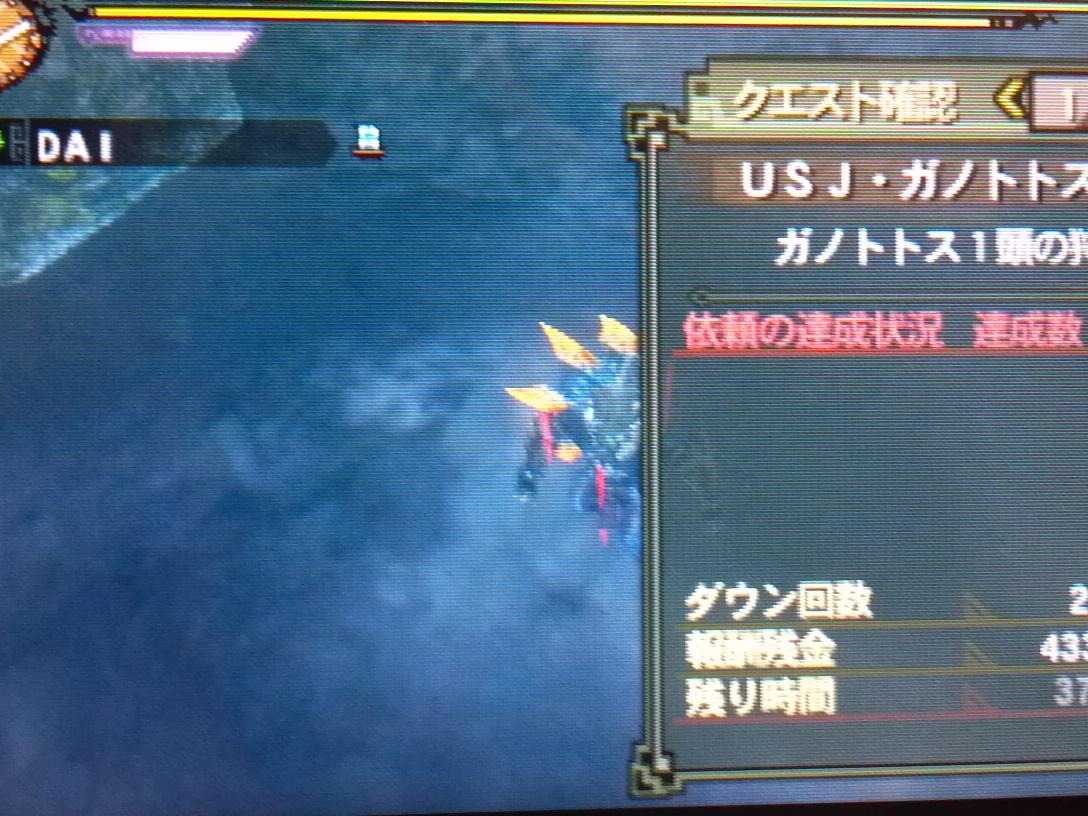2012-07-29_13-55-01_332.jpg