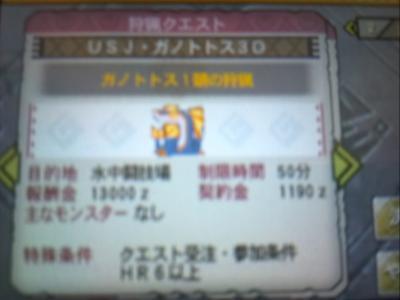 2012-07-29_15-52-35_306.jpg