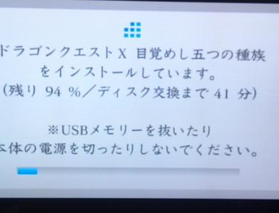 2012-08-02_11-44-25_17.jpg