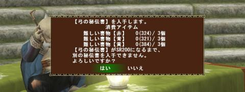 SR片手4