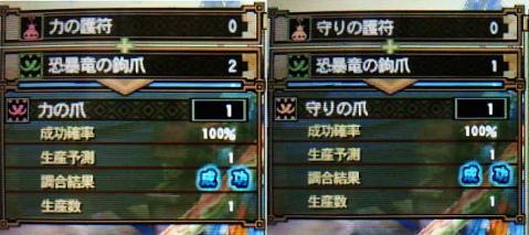 村9終盤7